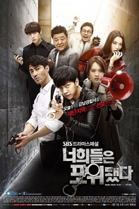 Youre-All-Surrounded-05